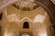 Nasride palace by night