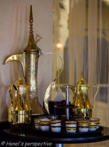 Arabic green Coffee/Kehwa
